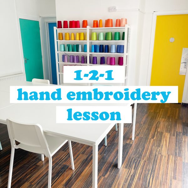 1-2-1 hand embroidery lesson | Hello! Hooray!